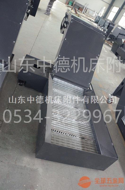 中德ZDe系列链板式排屑机,山东厂家直销+包邮