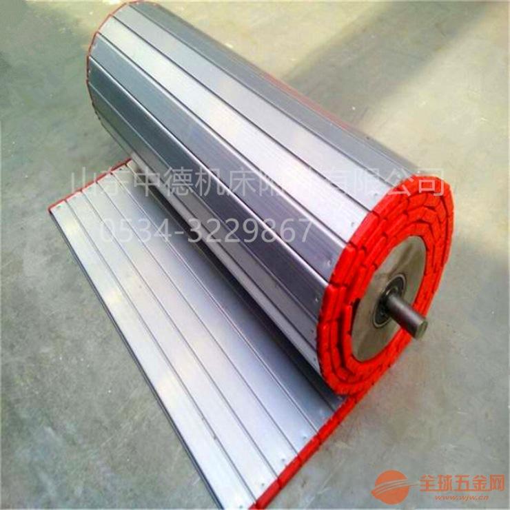 机床专用铝型防护罩,厂家直营,价格公道