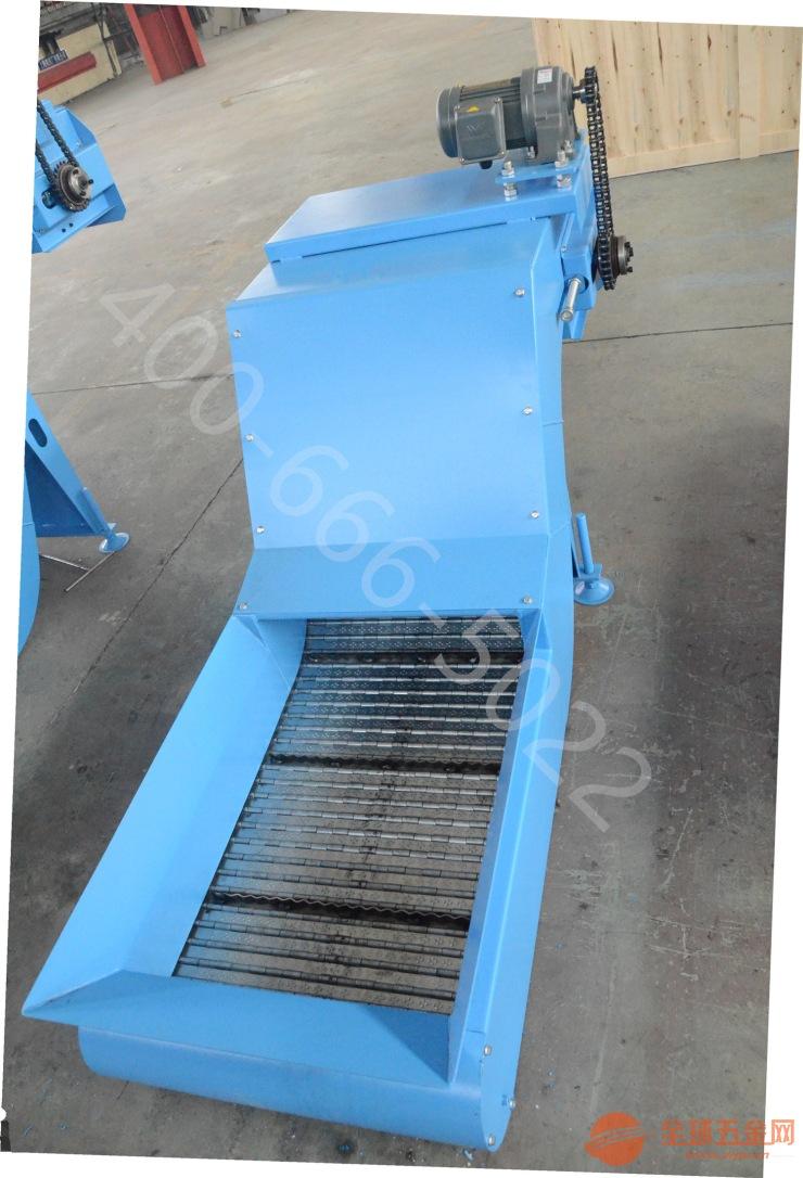 武汉蔡甸厂家定制中德热销链板式排屑机,送货上门