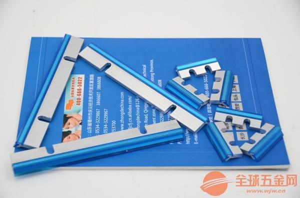 专业制造全系列 直角刮屑板 铝合金刮屑片 真正物超所值
