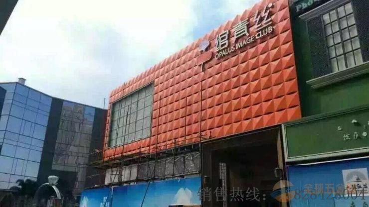 户外四角形造型广告牌铝单板工程