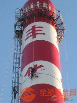 贵港烟囱拆除加高工程施工报价
