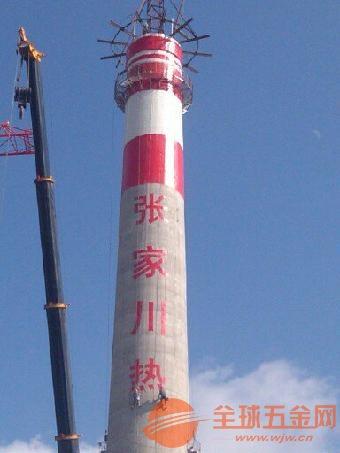石拐矿区烟囱内壁防腐工程施工信誉合作