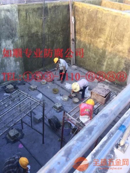 黑龙江酸碱池玻璃钢防腐