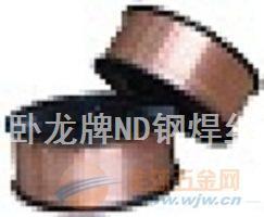 浙江ND钢直条焊丝卧龙牌赌博官方网站送彩金直销