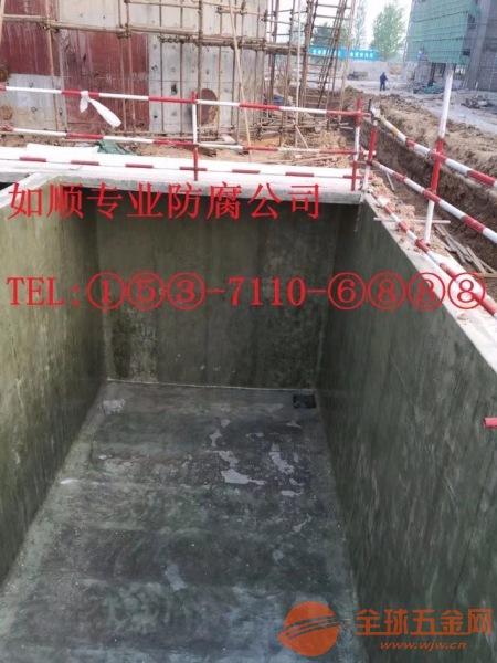 绥化污水池玻璃钢贴布防腐公司