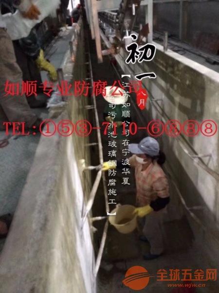 七台河污水池玻璃钢防腐公司
