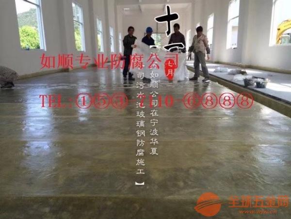黑龙江酸碱池玻璃钢防腐公司