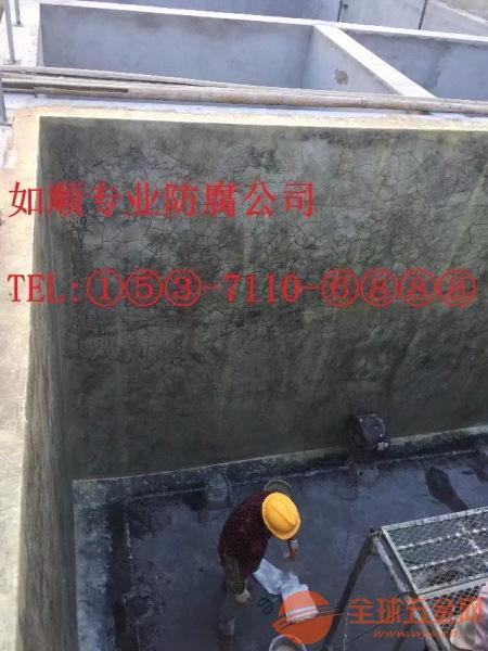 辽源水池防腐公司