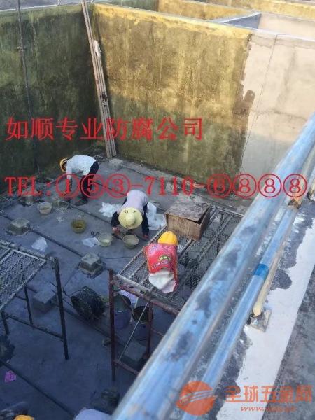 吉林污水池玻璃钢防腐公司