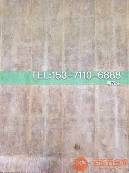 朝阳污水池191树脂防腐公司
