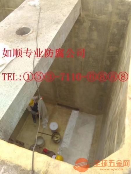 长春污水池环氧树脂防腐公司