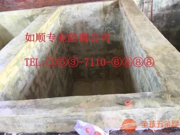 鹤岗污水池环氧树脂防腐公司