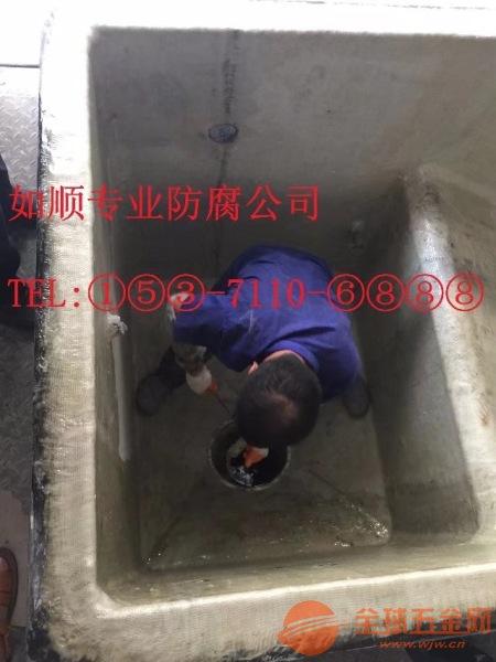 盘锦污水池饱和树脂防腐公司