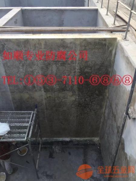 哈尔滨电泳槽玻璃钢防腐公司