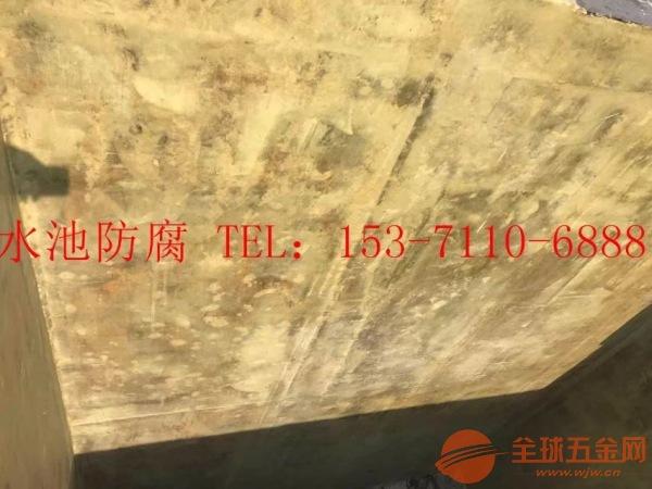 三山区砖瓦厂水池玻璃钢防腐公司