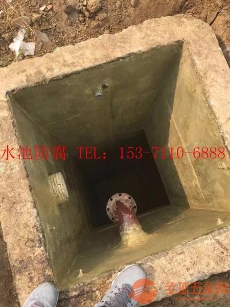 赤峰环氧树脂防腐公司水池