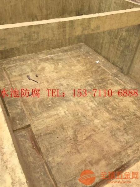 修武县脱硫塔水池防腐公司