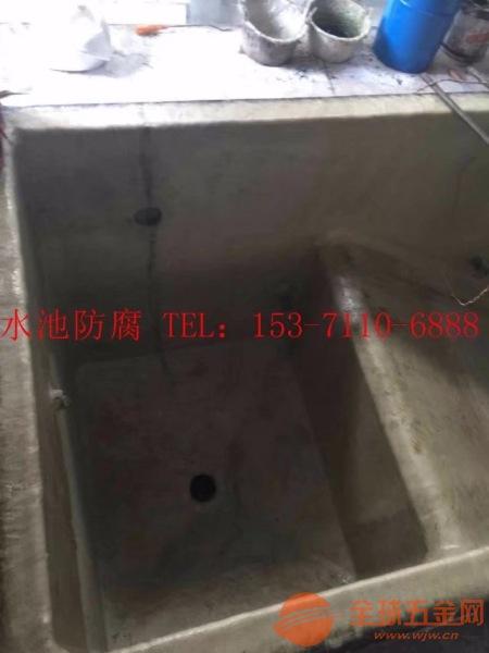 肥东县环氧树脂防腐公司水池