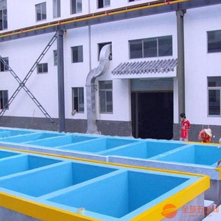 仪征市污水池乙烯基树脂防腐公司三布四油