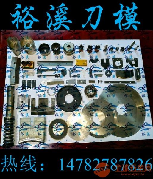 青岛高速钢不锈钢锋钢包装机械刀片食品机械刀片封箱机刀片卷绕机刀片