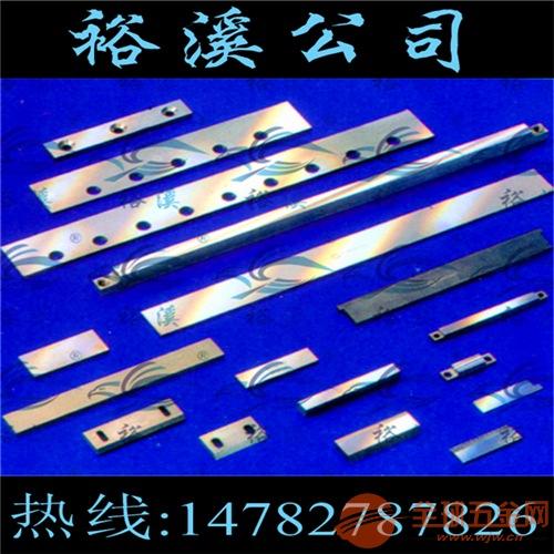 烟台制香机香木粉碎机木材粉碎机木头粉碎机切断机刀片