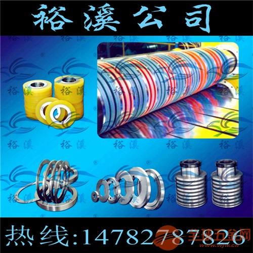 天津不锈钢带铁皮带铜带铝带分条机纵切机滚剪机分隔片隔