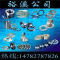 广州105分切机纵切机分割机修边机碟形分条机环形刀片