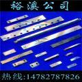 青岛防锈防粘防腐涂层钨钢硬质合金高速钢锋钢白钢长条形机械刀片