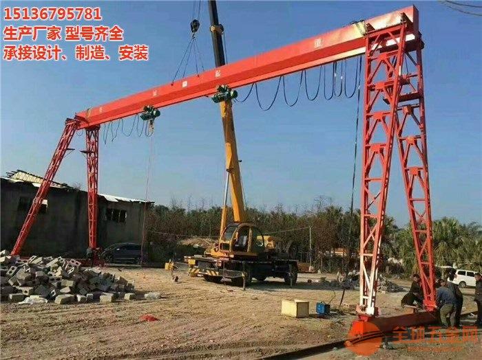 冶金铸造航吊价格/20吨防爆行车生产厂家/天吊多少钱