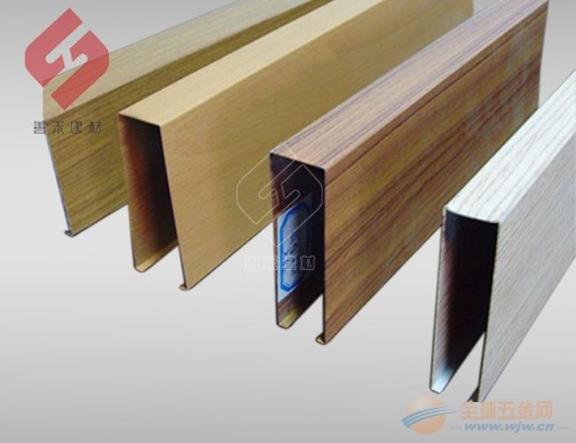 地铁站天花板吊顶材料铝方通 隔燃铝方通 异型铝方通供应