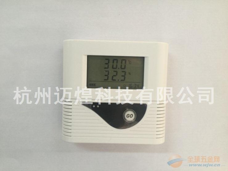 蔬菜大棚温湿度记录仪