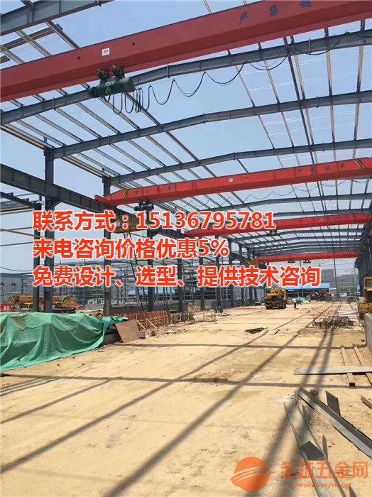 石家庄新乐龙门吊/航吊/航车/悬臂吊出厂价(价格透明