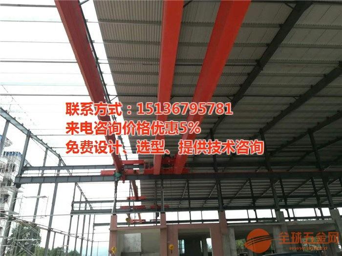 赣州石城单梁起重机/航吊/航车/悬臂吊出厂价(价格透