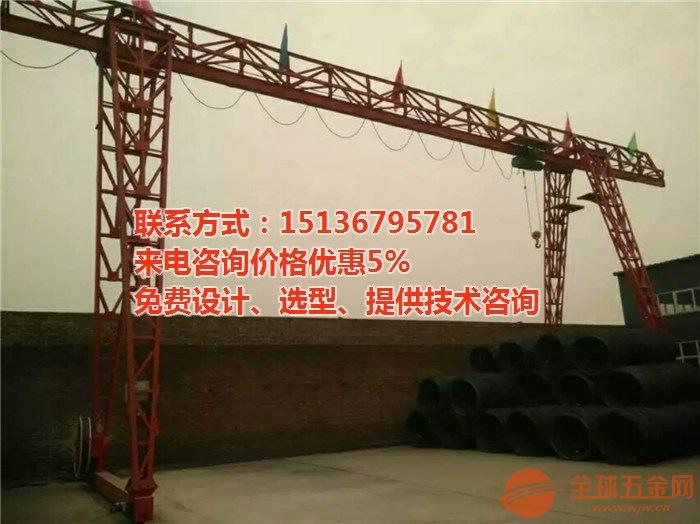 朔州平鲁行车/航吊/航车/悬臂吊出厂价(价格透明)在