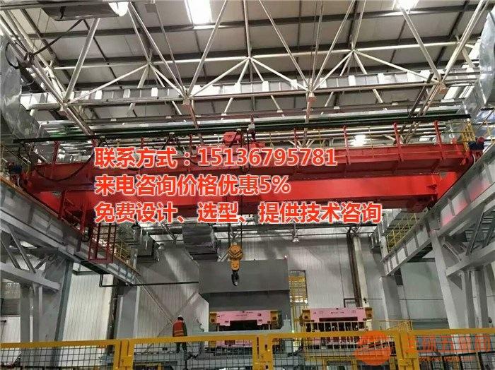 张家口沽源电动葫芦/航吊/航车/悬臂吊出厂价(价格透
