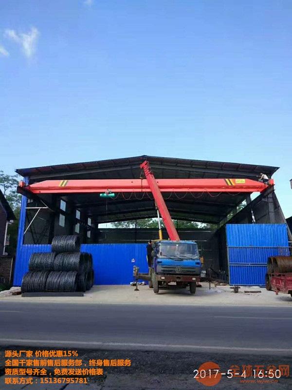 兴山县出租5吨龙门吊/租赁5吨龙门吊在兴山县