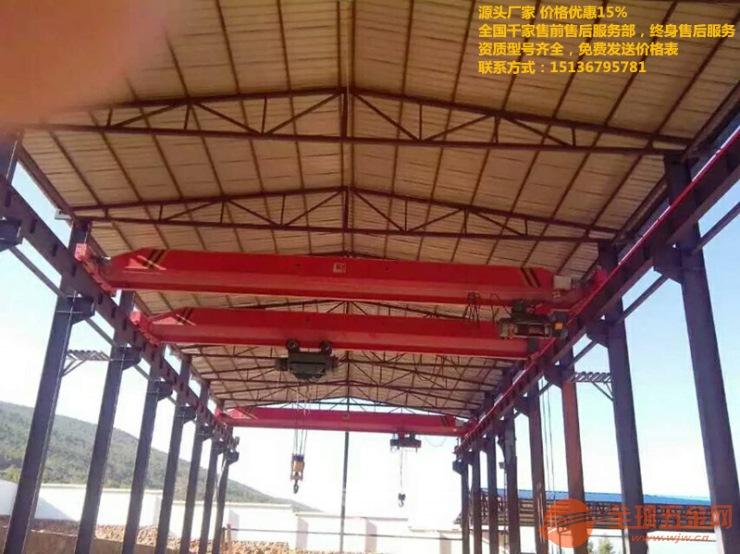 云和出租10吨龙门吊/租赁10吨龙门吊在云和