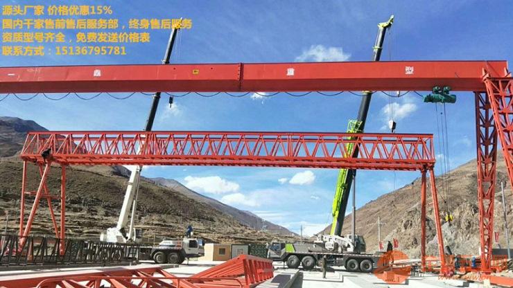 青阳县出租120吨龙门吊/租赁120吨龙门吊在青阳县