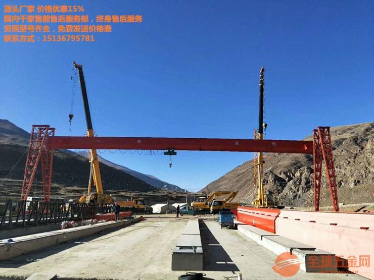 伊宁出租45吨龙门吊/租赁45吨龙门吊在伊宁