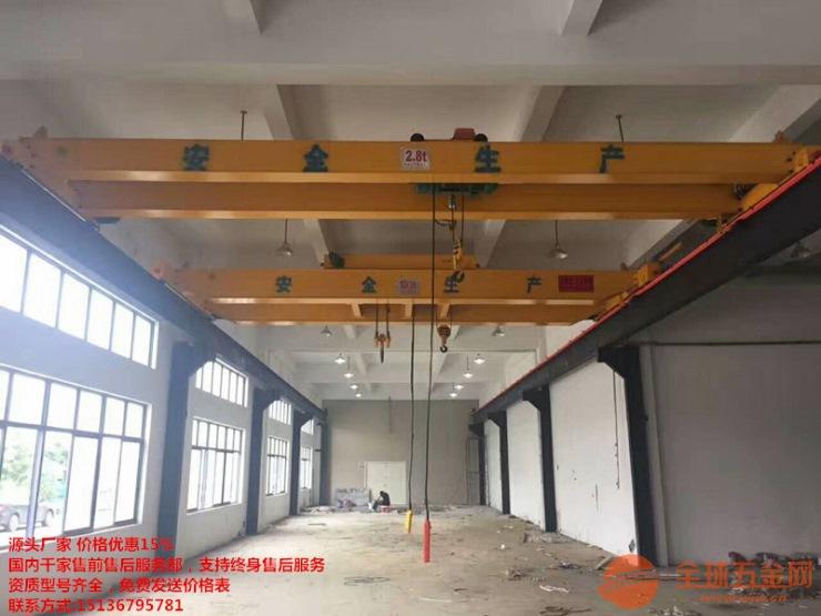 MS双梁三用门式行吊价格/悬臂门式行车生产厂家/LB