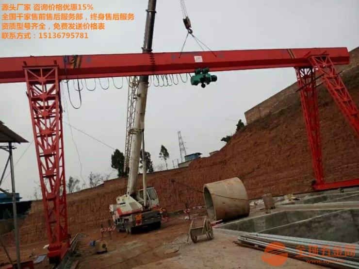 通海县出租10吨龙门吊/租赁10吨龙门吊在通海县