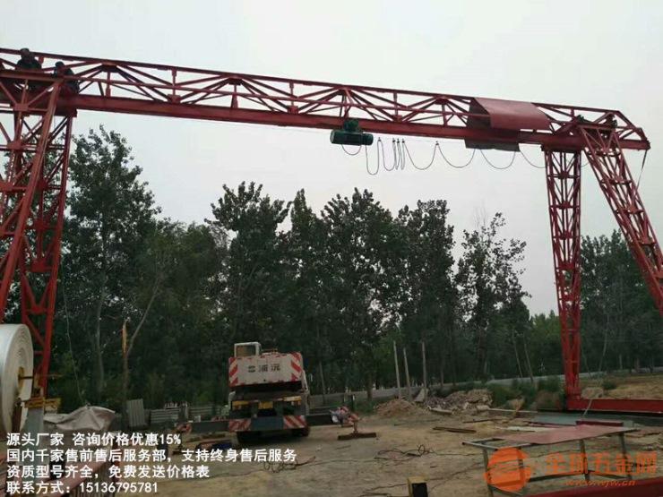 廉江出租16吨龙门吊/租赁16吨龙门吊在廉江