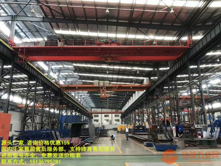 MDZ单梁抓斗门式航吊价格/桥式行车生产厂家价格/冶