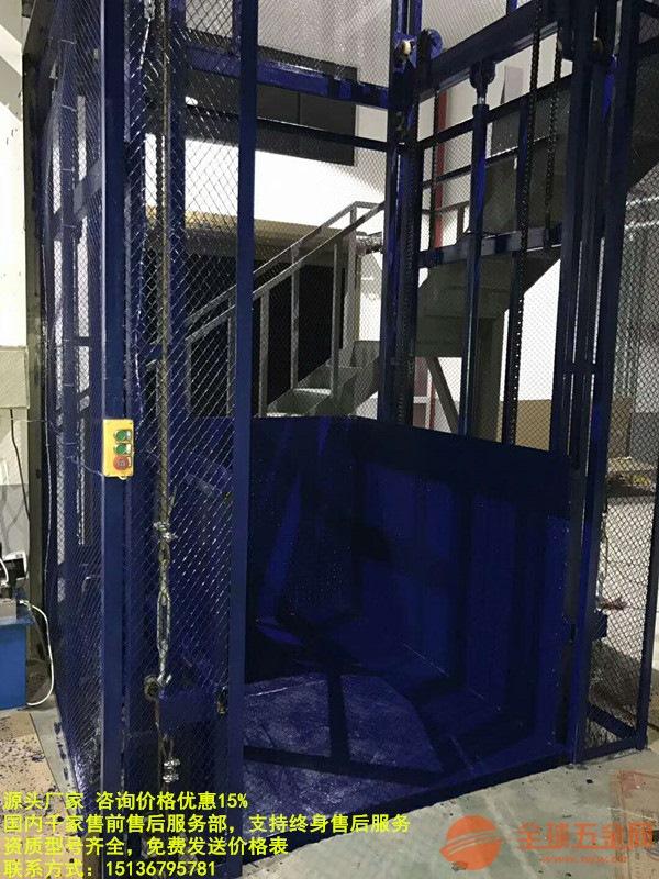 井口专用桥式航吊价格,金东20吨防爆行车生产厂家