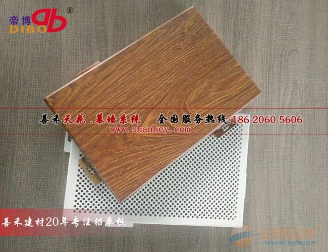 中孔铝单板,铝单板是多少钱,杭州铝单板