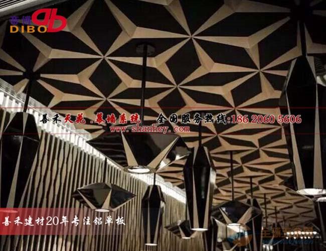 铝天花,弧形铝方通吊顶,铝单板吊顶天花,铝天花多少钱