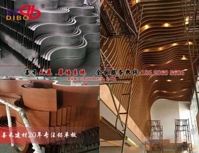 广东木纹铝方通吊顶厂家