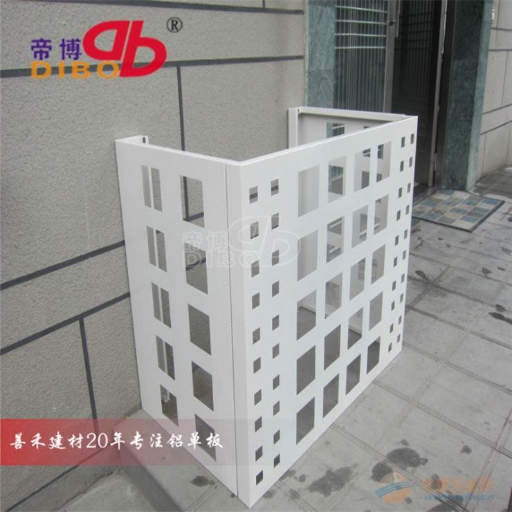 铝合金板雕花空调罩 防风空调外机罩价格
