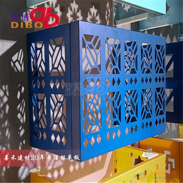 浙江美丽乡村专用铝合金空调罩供应厂家
